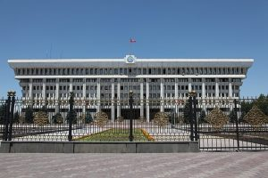 Kyrgyzstan Building Biszkek