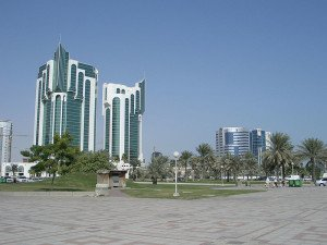 Qatar Doha image