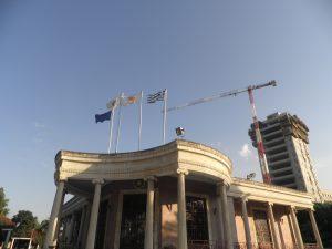 Nicosia Cyprus Building
