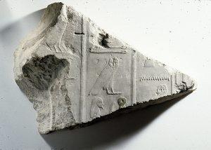 relief, Lisht, MK, Senwosret I, temple, Senwosret I, Lisht