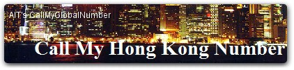 Hong Kong Virtual Phone Numbers | International Call Forwarding