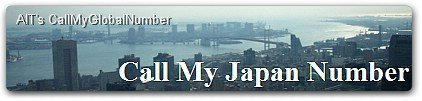 International Call Forwarding | Japan Virtual Phone Number