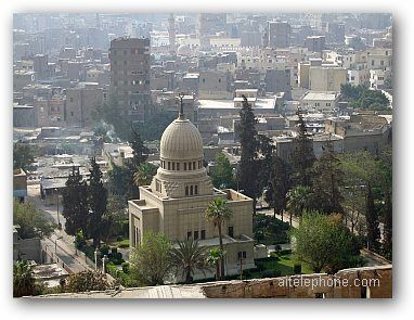 how to call cairo egypt from canada