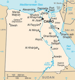 Egypt Map CIA