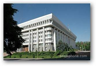 The White House Republic of Kyrgyzstan. Bishkek