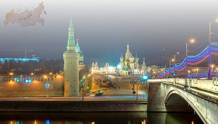 Red Square and the Bridge over Moscow River