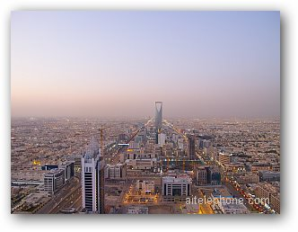 Major landmark Riyadh Saudi Arabia